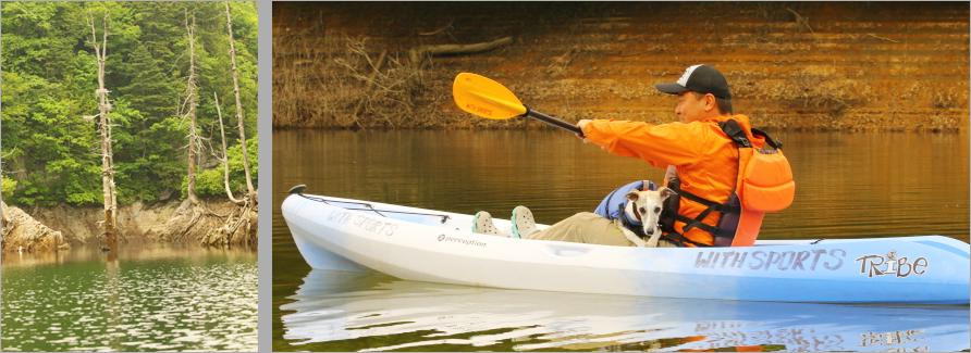 秘境の湖で愛犬とカヌー冒険【おでか犬】