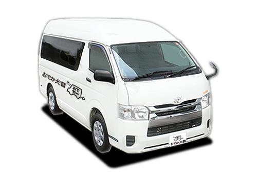 「おでカー」OREO(キャンピングカー)